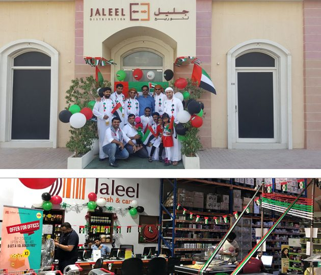 UAE Annual Day Celebration